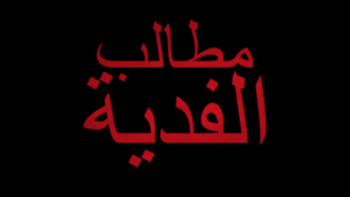 HeraSoft Cyber Security Solutions-Arabic